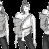 portage ventrale, dorsale ou hanche en porte bébé